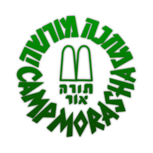 Morasha Green