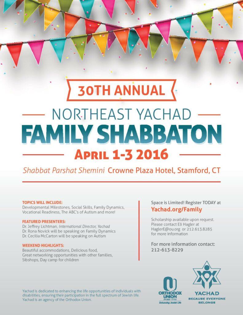 FamilyShabbaton_C-page-001