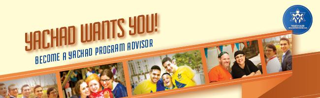 Become A Yachad Advisor!